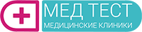 Клиника Мед Тест